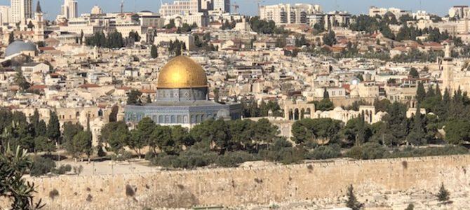 2/11  Jerusalem